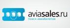 Промокоды для интернет-магазина Aviasales.ru