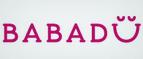 Babadu.ru - бесплатный промокод