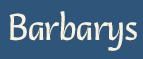 Промокод для интернет-магазина barbarys.com