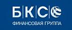 Код скидки bcs.ru
