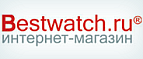 Бесплатный промокод Bestwatch.ru