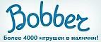 Бесплатная скидка в интернет-магазин Bobber.ru