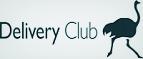 Код скидки для интернет-магазина delivery-club.ru