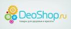 Промокод на скидку DeoShop.ru