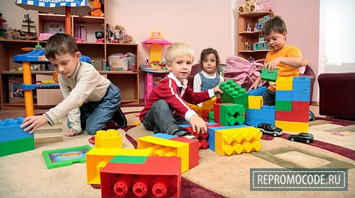 получить скидки на детские товары