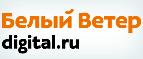 Код скидки в интернет-магазин digital.ru