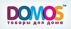 Бесплатная скидка domos.ru