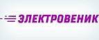 electrovenik.ru