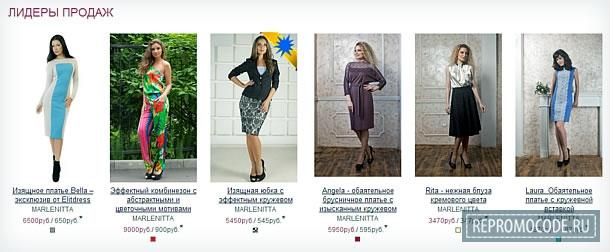 промокод elitdress.ru