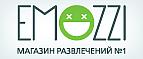Промокод на скидку в интернет-магазин EMOZZI.UA