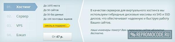 fornex.com бесплатных скидок