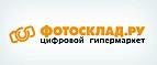 Бесплатная скидка fotosklad.ru