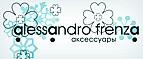 Скидка в интернет-магазин frenza.ru