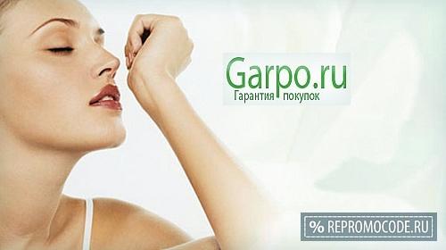 Код скидки Garpo