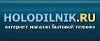 Код скидки holodilnik.ru