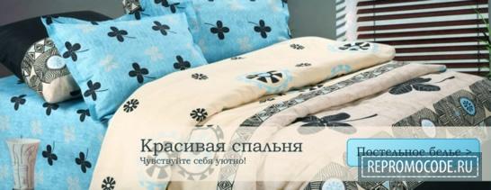 бесплатная скидка lacywear.ru