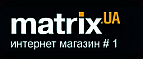 Бесплатный промокод в интернет-магазин matrix.ua