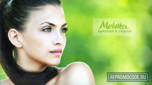 melvita.ru бесплатная скидка