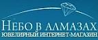 Код скидки для интернет-магазина nebo.ru