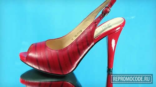 скидки на женскую и мужскую обувь