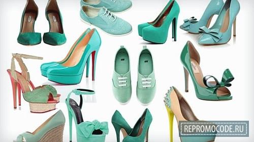 промокоды на скидки при покупке мужской и женской обуви