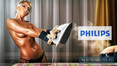 Бесплатный промокод Филипс