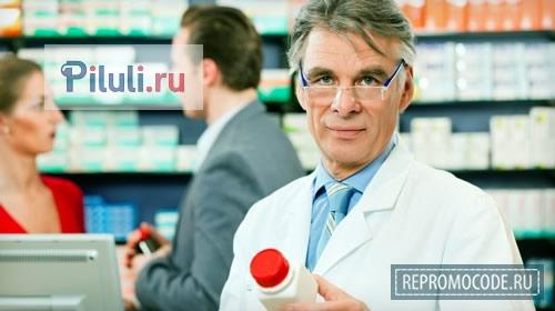 Бесплатный промокод Piluli.ru