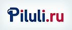 Бесплатная скидка в интернет-магазин Piluli.ru