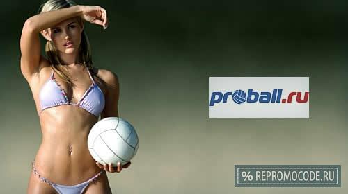 Промокод ProBall