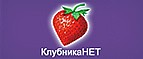 Скидка ru.strawberrynet.com
