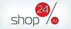 Промокод shop24.ru