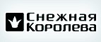 Скидка в интернет-магазин Snowqueen.ru