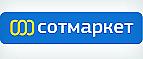 Промокод на скидку в интернет-магазин sotmarket.ru