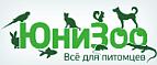 Промокод на скидку винтернет-магазине unizoo.ru