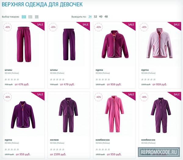 промокод veseloshagat.ru