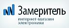 Коды скидки в магазин zameritel.ru