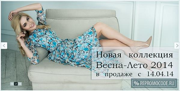 Промокод Zazazu